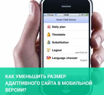 Как уменьшить размер адаптивного сайта в мобильной версии?