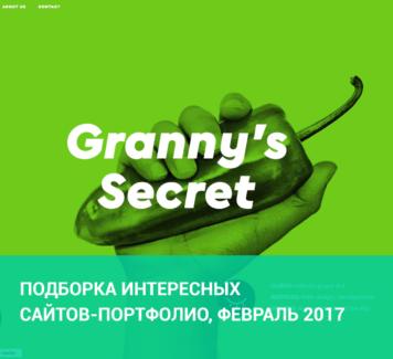 Подборка интересных сайтов-портфолио февраля