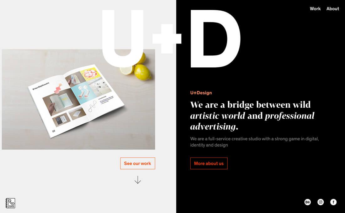 Способы использования пустого пространства в веб-дизайне
