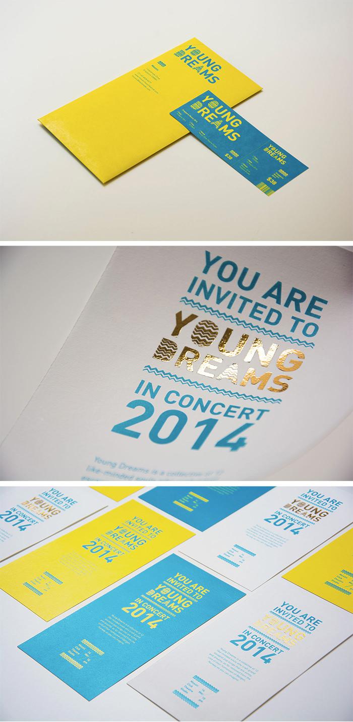 20 дизайнов приглашений