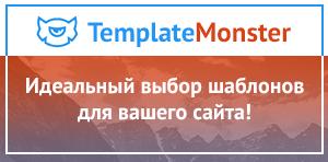 templateM banner