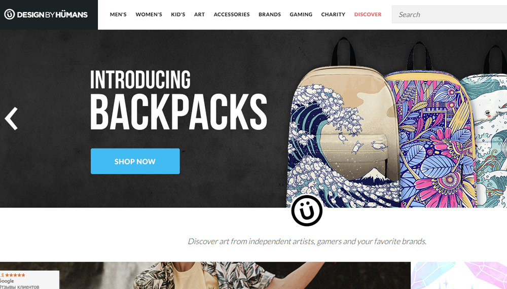 25 классных дизайнов онлайн-магазинов одежды