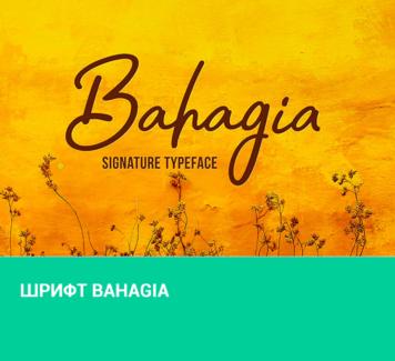 Шрифт Bahagia