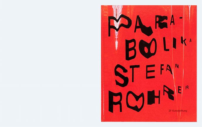 10 классных дизайнов с хаотичной типографикой
