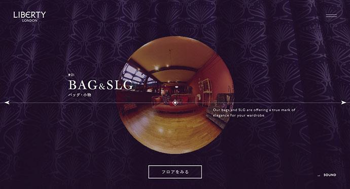 20 интерактивных дизайнов сайтов