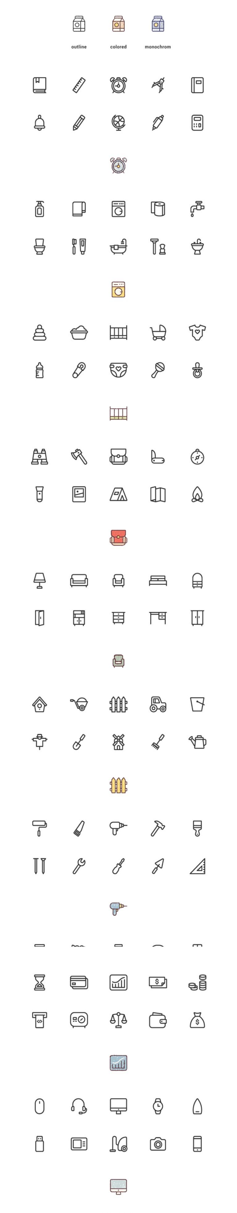 Набор из 150 векторных иконок