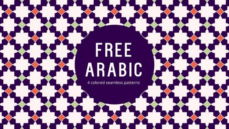 Паттерны в арабском стиле