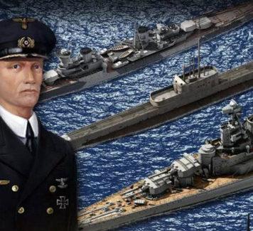 В чем привлекательность NavyField