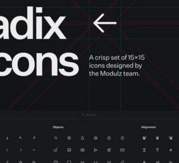 Radix Icons: набор иконок